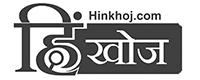 Hinkhoj Logo