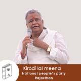 Social Media for Politicians