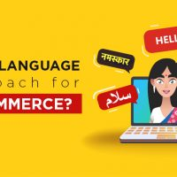 Local Language Approach for E-Commerce? Here Is What We Think!